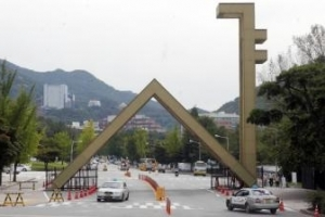 서울대 '스캔 노예' 사건 진상은?…동료 교수가 사과문 보내