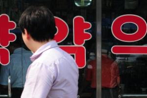 """[심재억 기자의 헬스토리 43] """"종합영양제가 정답입니까?"""""""