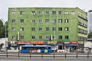 [건축가 황두진의 무지개떡 건축을 찾아서] <6>근현대사의 산증인 충정아파트