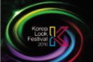 [사고] '한류 홀릭'…코리아 룩 페스티벌 2016(Korea Look Festival 2016)