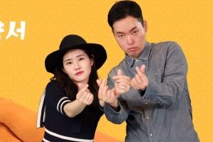 '우결' 온라인 버전? 리얼한 가상 커플 '신채계약서' 제작