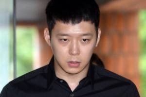 """박유천 """"죽고 싶을 만큼 죄송…결혼 말하기 어려웠다"""""""