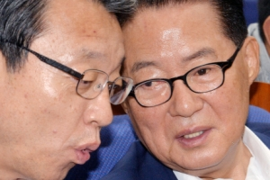 """김성식·박지원 """"김명수 대법원장 후보는 사법개혁 적임자…하자 없다"""""""