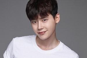 """이종석 측 """"입영통지 받아…입대시기 미정"""""""