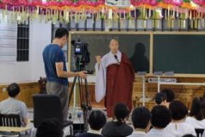강남서 만나는 부처님 가르침·인문학