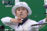 대한민국 vs 대만, 양궁 여자 단체 준결승 하이라이트…