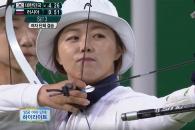 대한민국 vs 러시아, 양궁 여자 단체 결승 하이라이트…
