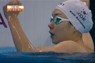 (영상) 김서영, 개인혼영 200m 준결승 진출…한국기록…