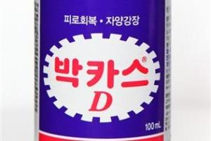 박카스 국토대장정 학생 144명 모집