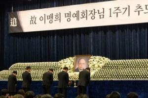 CJ 이맹희 혼외자, '장례참석 제지' 이재현 삼남매에 패소