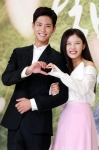 박보검-김유정, '선남선녀…