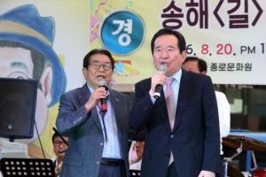 """'국민 MC' 송해, 사망설 유포자 수사의뢰 취소…""""용서한다"""""""