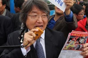 노무현 전 대통령 명예훼손 교수 파면 무효소송 패소