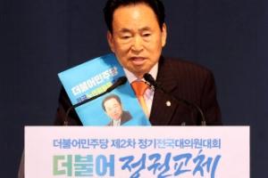 """민주당 노인 최고 송현섭 """"'표창원 65세 정년' 발언, 반성하길"""""""