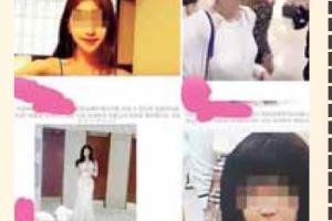 무차별 신상폭로 '강남패치' 운영자, 징역 10개월 실형