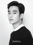 김수현 '가을감성 눈빛'