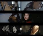 전지현, '팜므파탈' 관능…