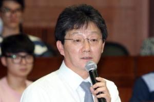 """유승민 """"공수처는 과거 새누리당 공약···설치 못할 이유없다"""""""