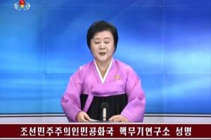 """북한 풍계리 인근서 규모 5.0 지진…조선중앙TV """"핵탄두 폭발시험"""" 발표"""