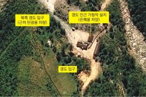 북한 핵실험, 길주 출신 탈북자들 암·심장병에 희귀병 진단도