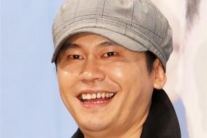 YG 양현석 허가없이 건물 용도 변경…검찰 송치
