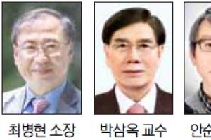 '징비록' 영역한 최병현 소장 등 6명 학술원상