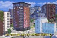 심즈4, '내 집 장만' 소재로 한 확장팩 출시 예정