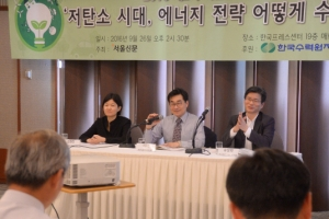 [제2회 서울신문 정책포럼] 저탄소 시대, 전기료 패러다임부터 바꿔라