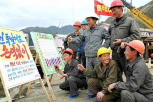 [포토] 北 매체, 연일 홍수피해 복구 성과 선전