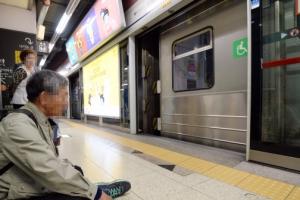 서울 지하철 2호선 강남~역삼역 한때 운행 중단…지금은 정상 운행