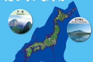'日, 그 끝없는 억지'…도쿄 메트로에 '독도는 일본땅' 지도
