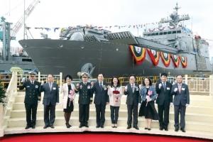 해군 신형 상륙함 '일출봉함' 진수식