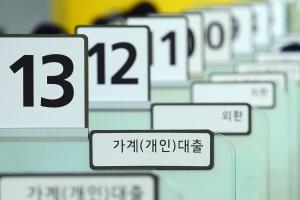 """단독]'금융사 후선업무 자유위탁 허용' 입법예고 논란..""""비정규직 조장"""" vs """"경쟁…"""