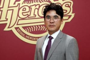 넥센 마무리 김세현, 내전근 부상으로 2군행