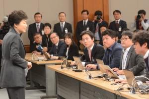 [서울포토] 대통령 수사 불가피…박근혜 대통령, 대국민 담화 발표