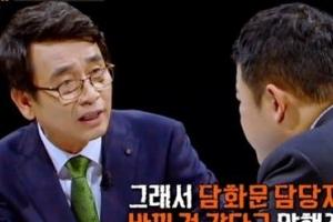 """박근혜 대통령 대국민담화, 비문이 사라졌다? 유시민 """"담당자 바뀐 듯"""""""
