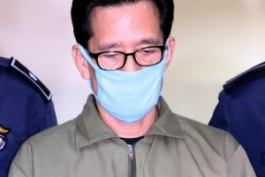 검찰 '엘시티 비리' 이영복에 징역 8년 구형
