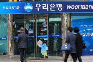 """우리·신한은행 상반기 채용 """"학력·나이 안 본다"""""""