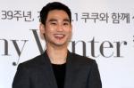 김수현, '훈훈한 미소'