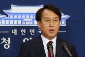 """청와대 """"검찰 중간 수사결과 발표, 인격 살인에 가까운 유죄 단정"""""""