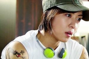 박근혜 길라임 의혹…길라임 용문신도 알고 보니 미르재단 로고?