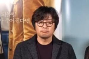 """김윤석 성희롱 논란 """"담요 내리는 것 어떠냐"""" 결국 공식 사과"""