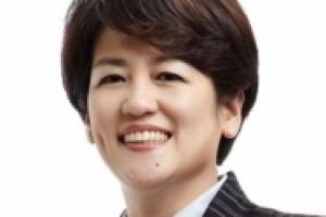 [월요 정책마당] 모두의 관심과 참여로 여성폭력 근절해야/강은희 여성가족부 장관
