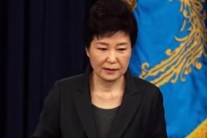 朴대통령 최순실 특검법·한일 군사정보협정 재가···특검법 23일 발효