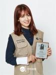 박신혜 '필란트로피 클럽…