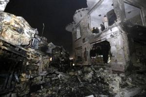 [포토] 이라크서 IS 소행 자살폭탄 공격… 73명 사망·105명 부상