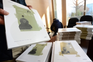 '국정교과서 금지법' 국회 교문위 통과···새누리·바른정당 표결 불참