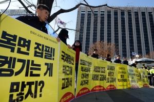 文정부, 세월호 기간제 교사 순직자 인정 이어 전교조 합법화 추진