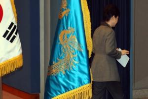 [서울포토] 대국민담화 발표 후 회견장 나가는 대통령