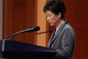 """檢, '피의자 박근혜' 시한부 기소중지 결론…""""공무상 비밀누설 혐의"""""""